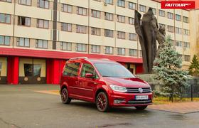 Тест-драйв Volkswagen Caddy: На всякий пожарный!