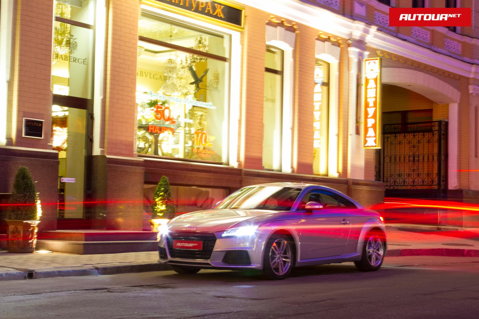 Тест-драйв Audi TT Coupe 2.0 TFSI quattro S line: окольцованный — очарованный!