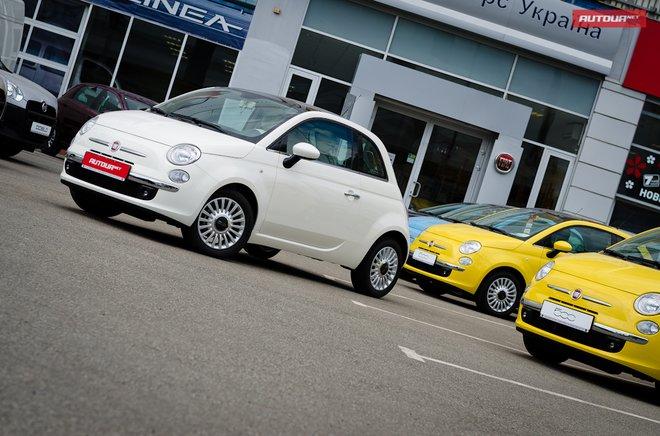 Мини тест-драйв Fiat 500 — недооцененный малыш