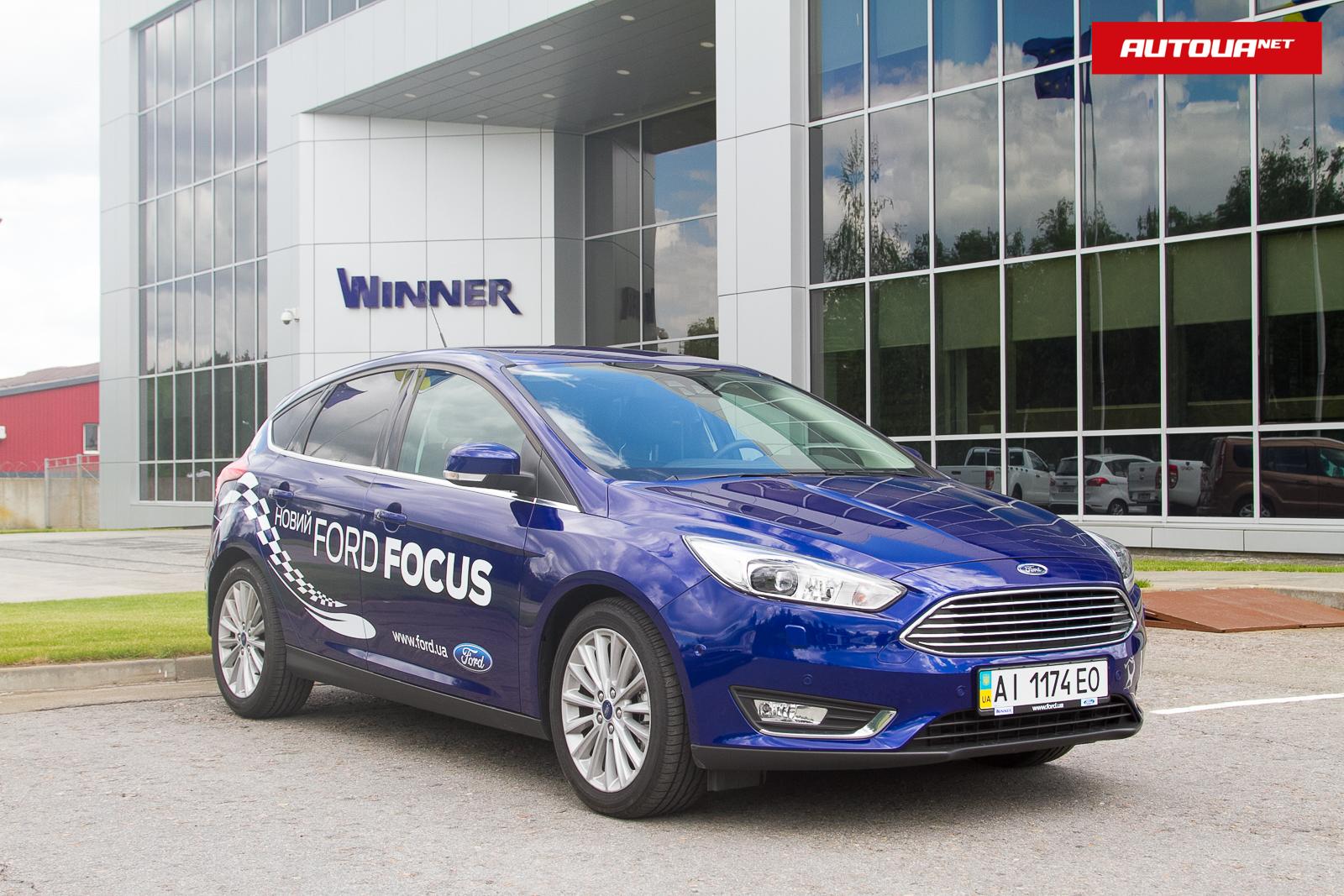 Тест-драйв Ford Focus: суперобновление?