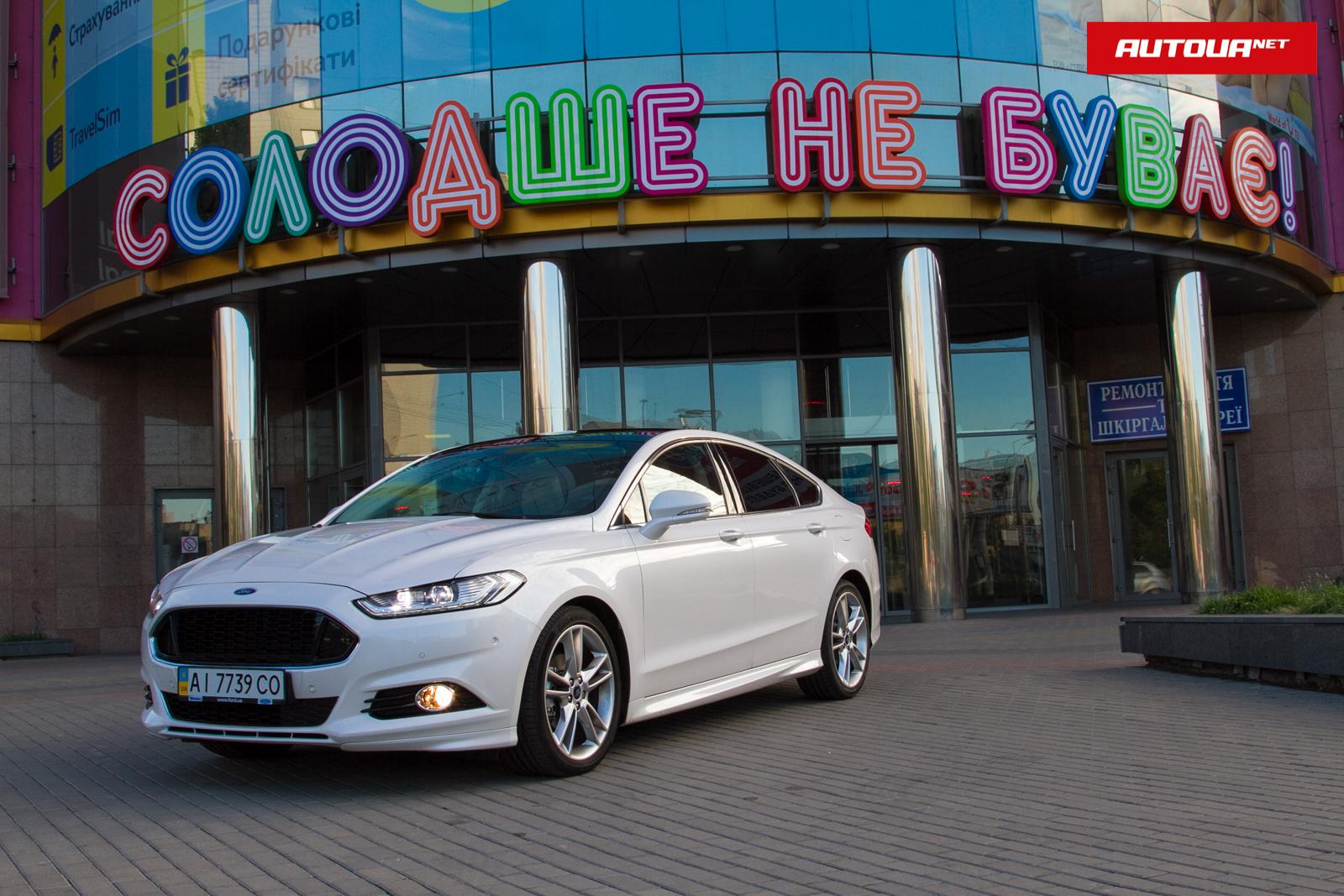 Тест-драйв Ford Mondeo: всемирный любимчик?