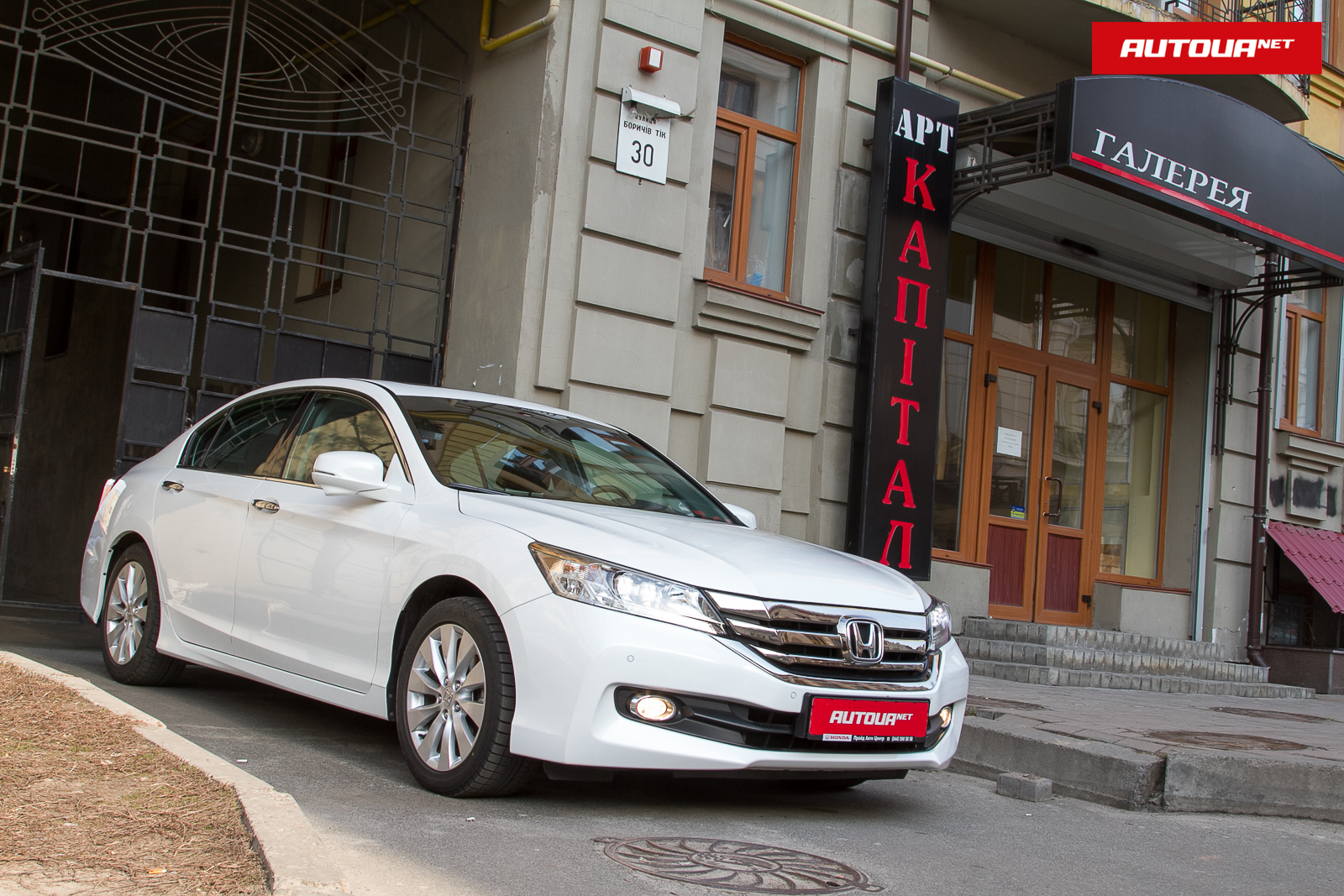 Тест-драйв Honda Accord — американский размерчик!