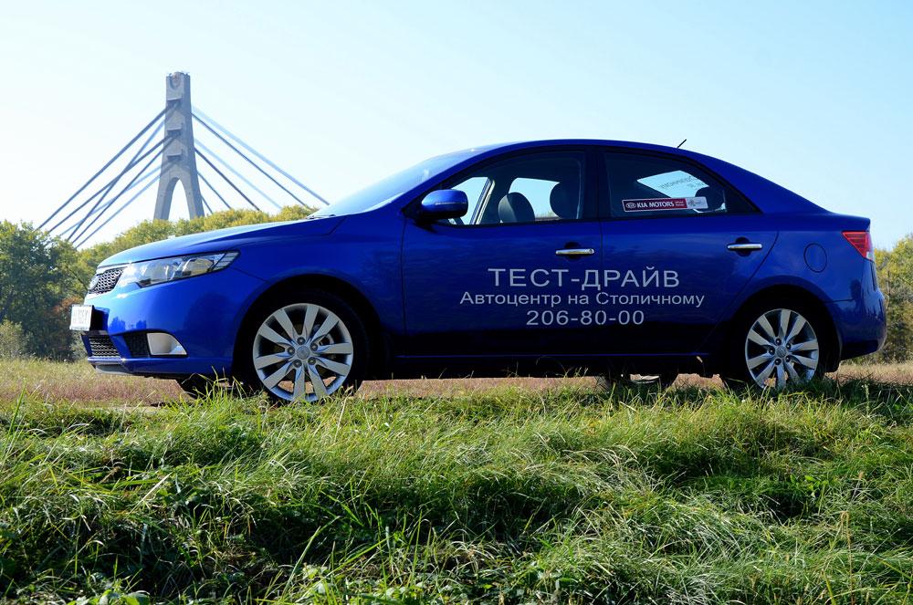 Народный тест-драйв KIA Cerato — новая машина под старым именем