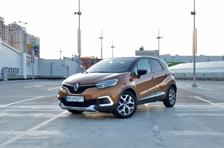 Тест-драйв Renault Captur 1.5 дизель