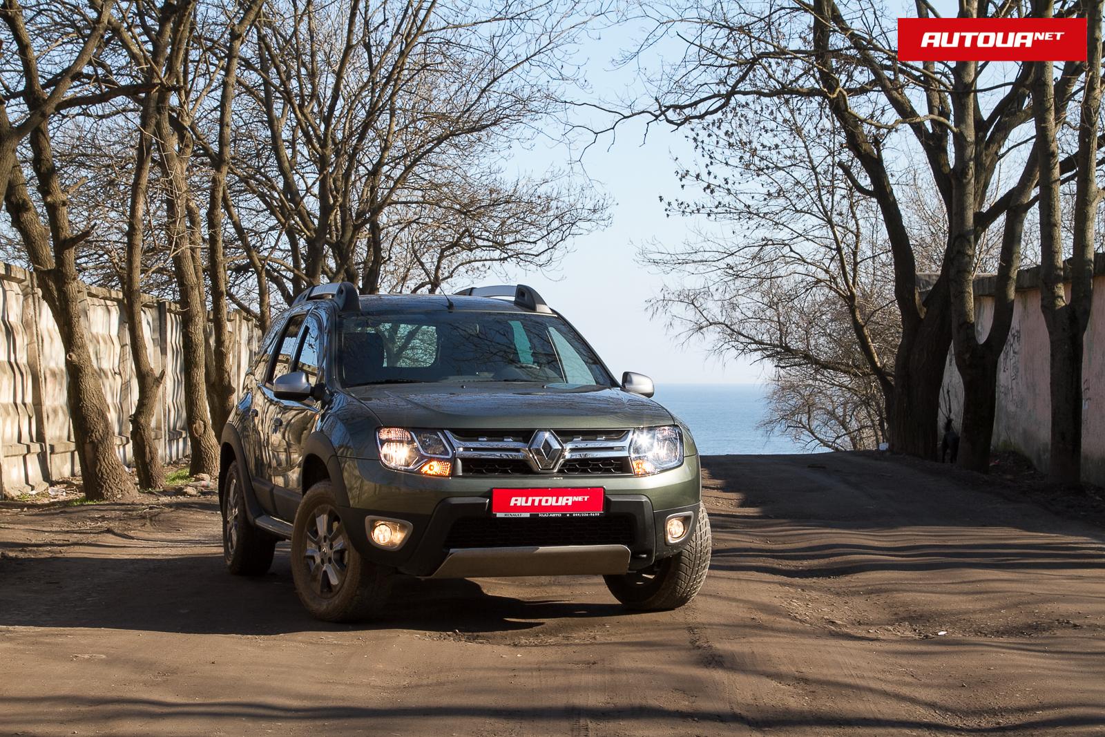 Тест-драйв обновленный Renault Duster 1.5 dCi: теперь только из Румынии!