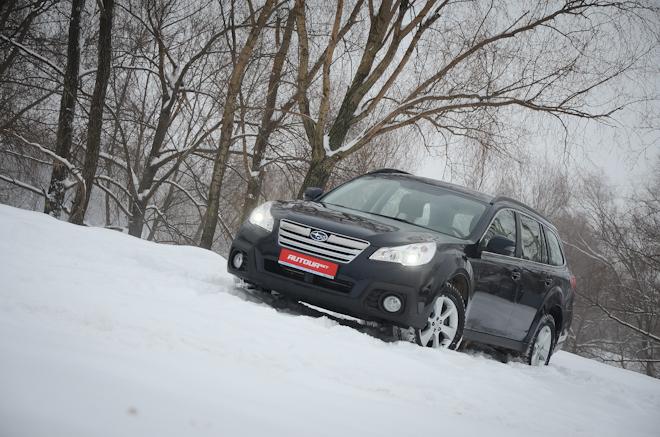 Тест-драйв Subaru Outback 2013 – дороги не обязательны