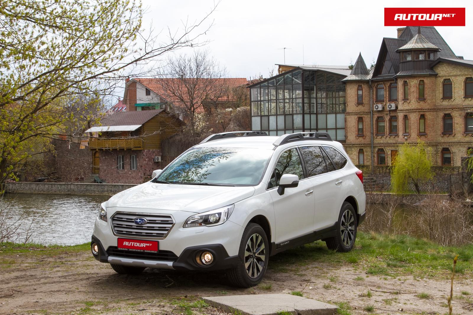 Тест-драйв Subaru Outback: универсал или кроссовер?