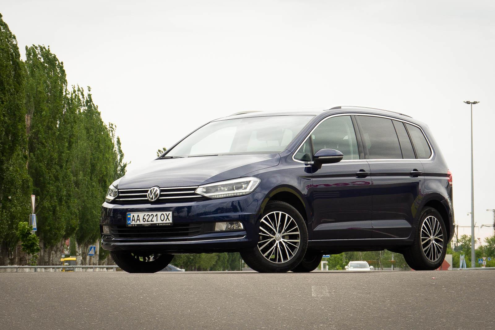 Тест драйв Volkswagen Touran: Идеальный семьянин?