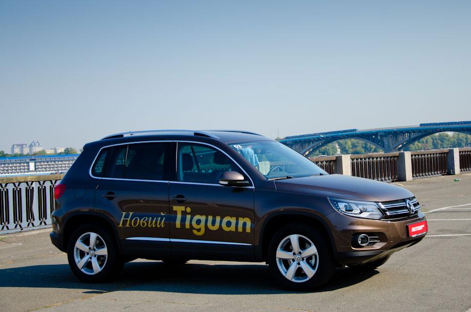 Народный тест-драйв Volkswagen Tiguan 2011 — крадущийся тигр, затаившийся дракон