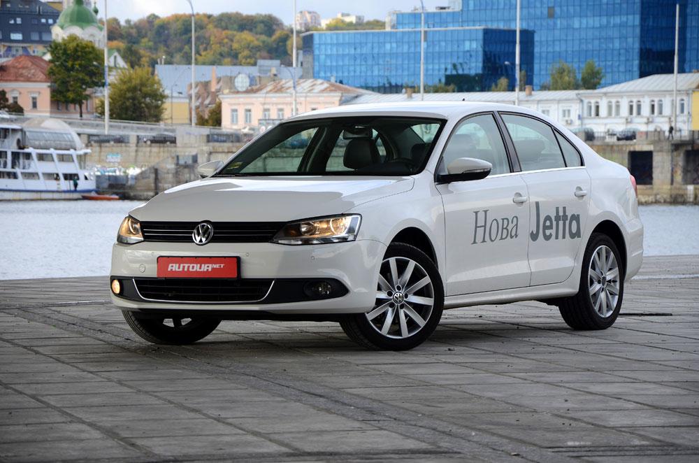 Народный тест-драйв Volkswagen Jetta — оцениваем мексиканский Golf с багажником