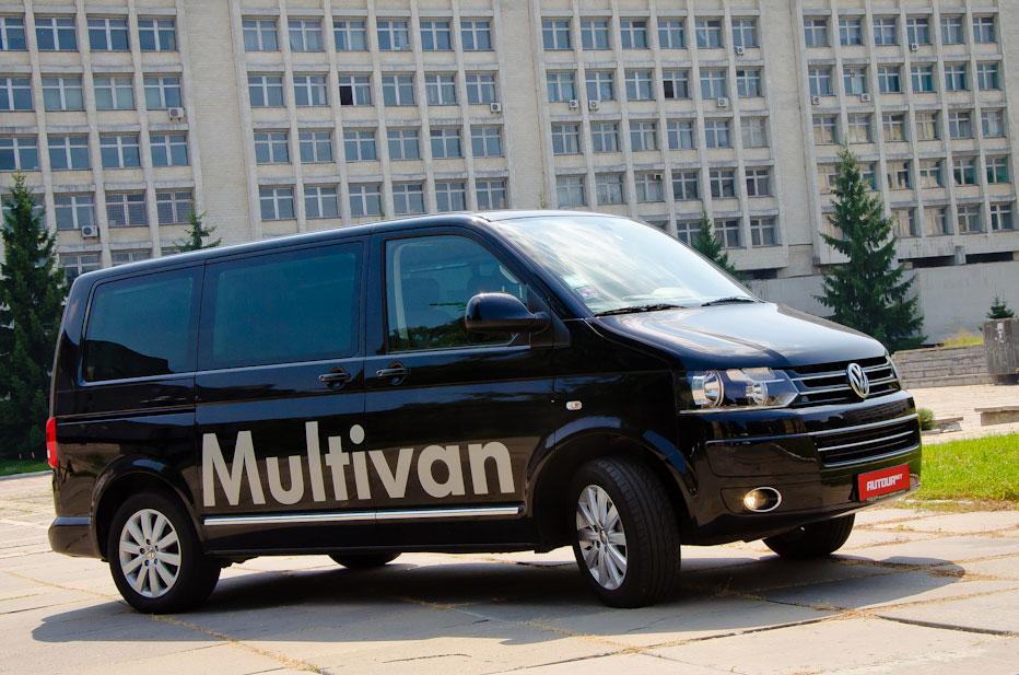 Volkswagen Multivan — народный тест-драйв люксового микроавтобуса