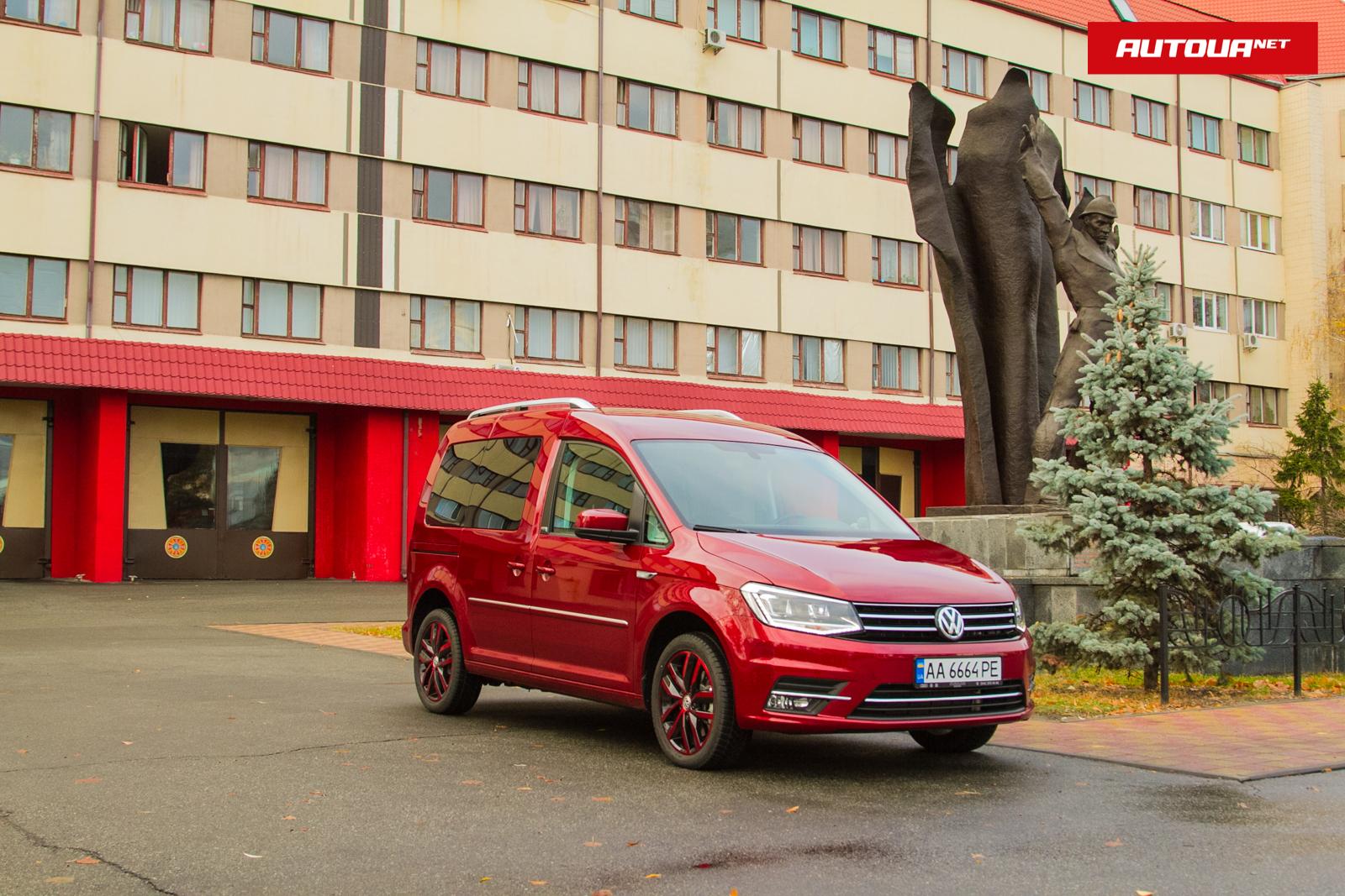 Тест-драйв Volkswagen Caddy: На всякий пожарный!